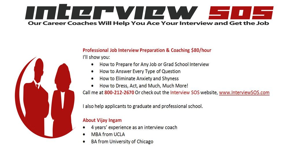 Interview_SOS_Image_Ad